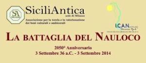 SiciliaAntica Milazzo: Il 1 Settembre 2014, conferenza sul 2050° Anniversario della battaglia del Nauloco