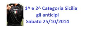Calcio, Prima e Seconda Categoria Sicilia: Designazioni arbitrali degli anticipi