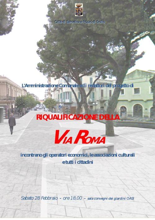 dibattito_via_roma_locandina