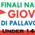 Volley, Finale Nazionale Under 14/M di Gubbio: Completate le qualificazioni. Giavi'Pedara Volley ok