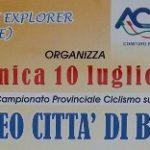 Ciclismo ACSI: Domenica 10 Luglio 2016, si corre a Brolo e Milo