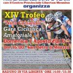 """Ciclismo Libertas Messina: Domenica 7 Agosto 2016, a San Pietro di Milazzo il """"Memorial Crisafulli"""""""